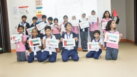 UAE Flag Day ( Vegetable Impression Art)